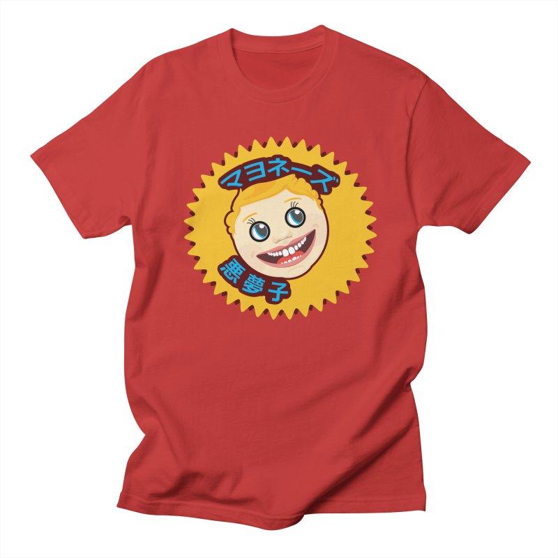 Mayonnaise Nightmare Child Men's T-shirt by benposch's Artist Shop