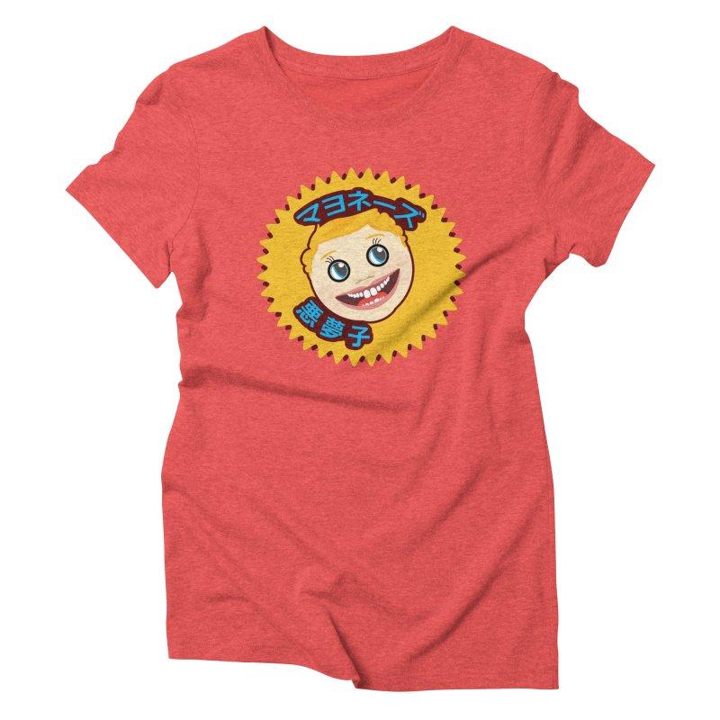 Mayonnaise Nightmare Child   by benposch's Artist Shop