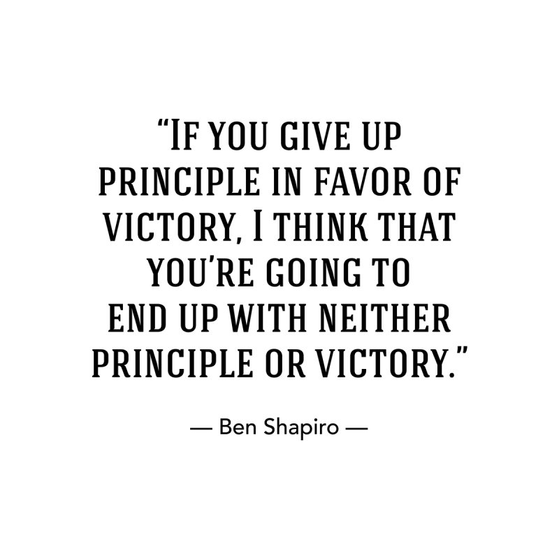 """""""Give up Principle"""" Men's T-Shirt by BenShapQuotes's Shop"""