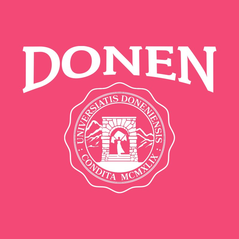 Donen Is My College Men's Sweatshirt by Best Part Productions - Shirts and Stuff