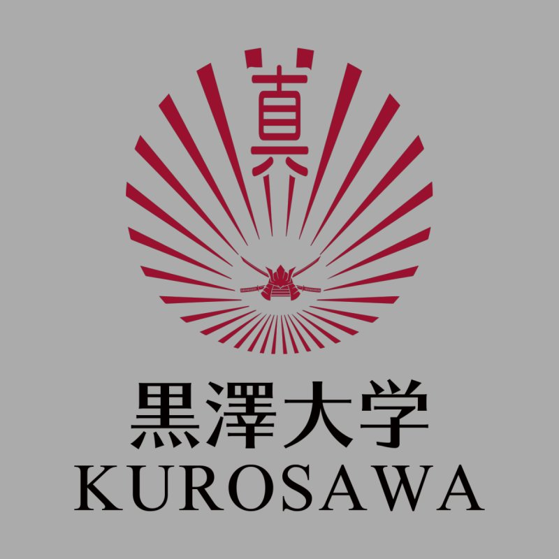 Kurosawa Is My College Women's Sweatshirt by Best Part Productions - Shirts and Stuff