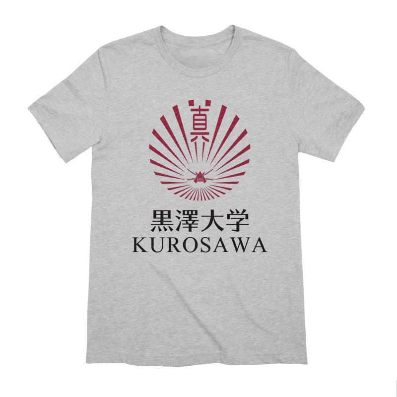 Kurosawa Is My College Men's Extra Soft T-Shirt by Best Part Productions - Shirts and Stuff