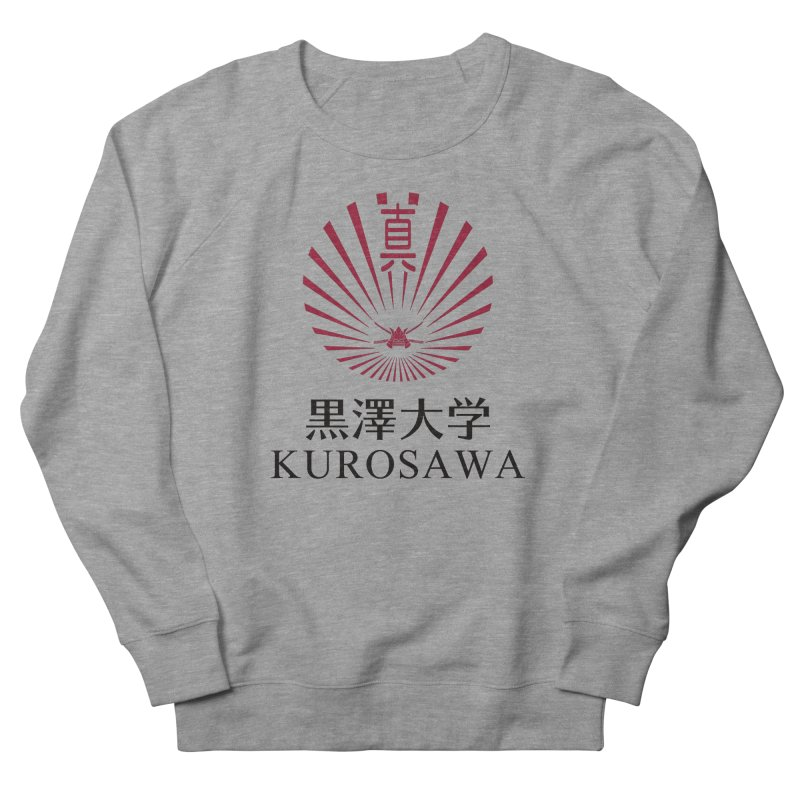 Kurosawa Is My College Men's French Terry Sweatshirt by Best Part Productions - Shirts and Stuff
