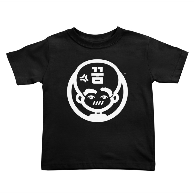 Big Head Productions (mark, white) Kids Toddler T-Shirt by Big Head Productions Artist Shop