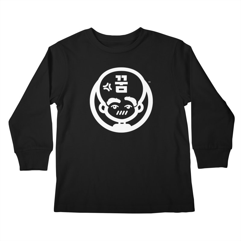 Big Head Productions (mark, white) Kids Longsleeve T-Shirt by Big Head Productions Artist Shop