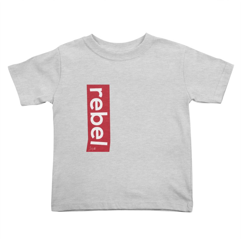 Rebel Kids Toddler T-Shirt by Designs by Billy Wan