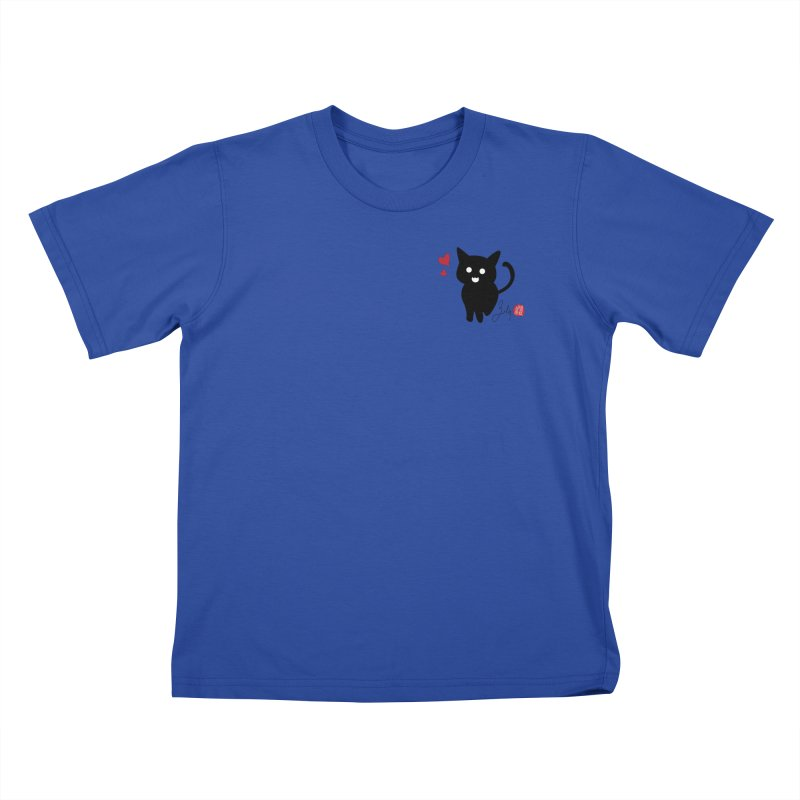 Cat Love With Hearts (Small) Kids T-Shirt by Designs by Billy Wan