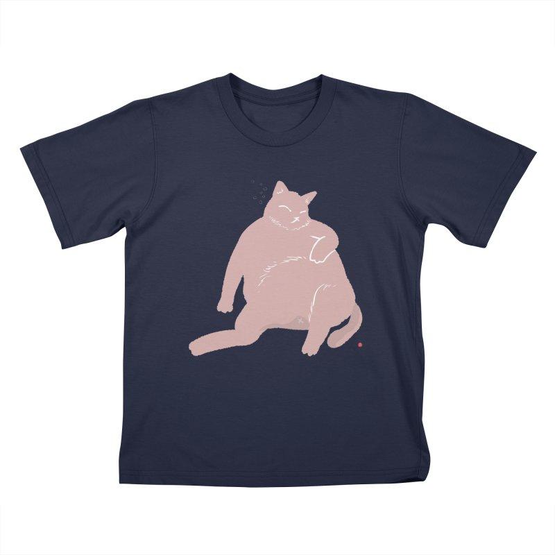 Fat Cat Kids T-Shirt by Designs by Billy Wan