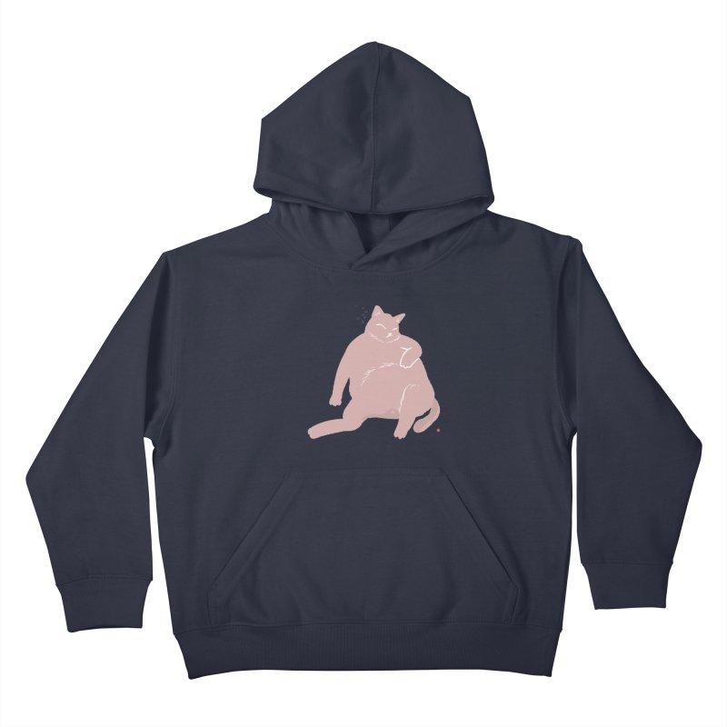 Fat Cat Kids Pullover Hoody by Designs by Billy Wan