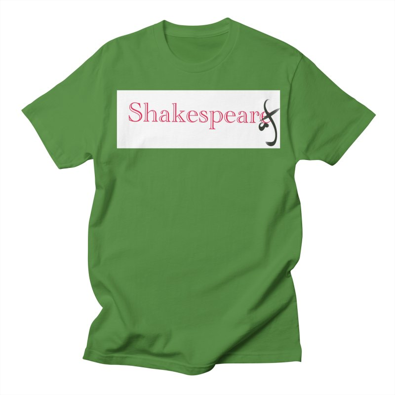 ShakespeareAF Men's T-shirt by blinkkittylove's Artist Shop