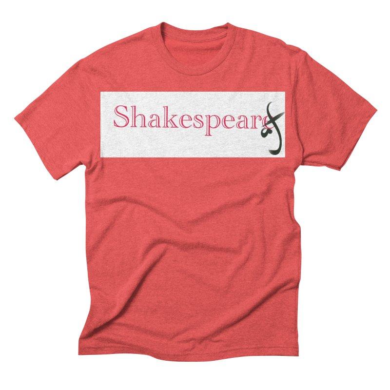 ShakespeareAF   by blinkkittylove's Artist Shop