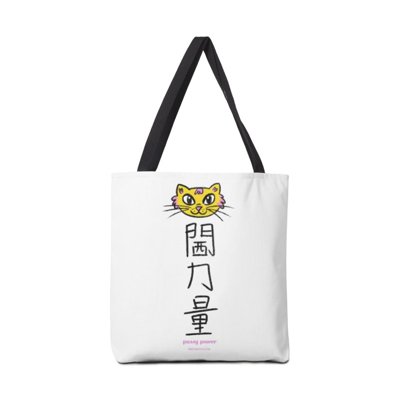 Pussy Power (American Chinese) Accessories Bag by BCHI LA