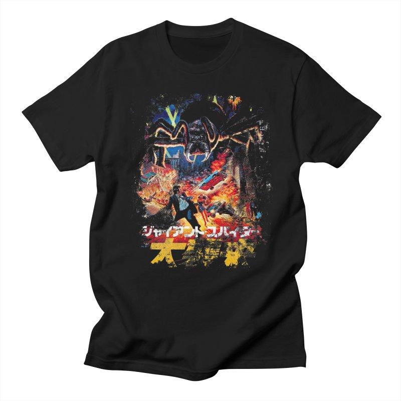 SPIDERZILLA Men's T-shirt by Brimstone Designs