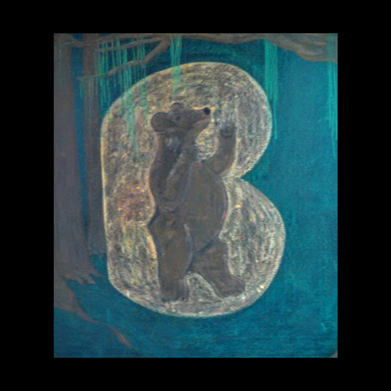 B is for Bear by brusling's Artist Shop