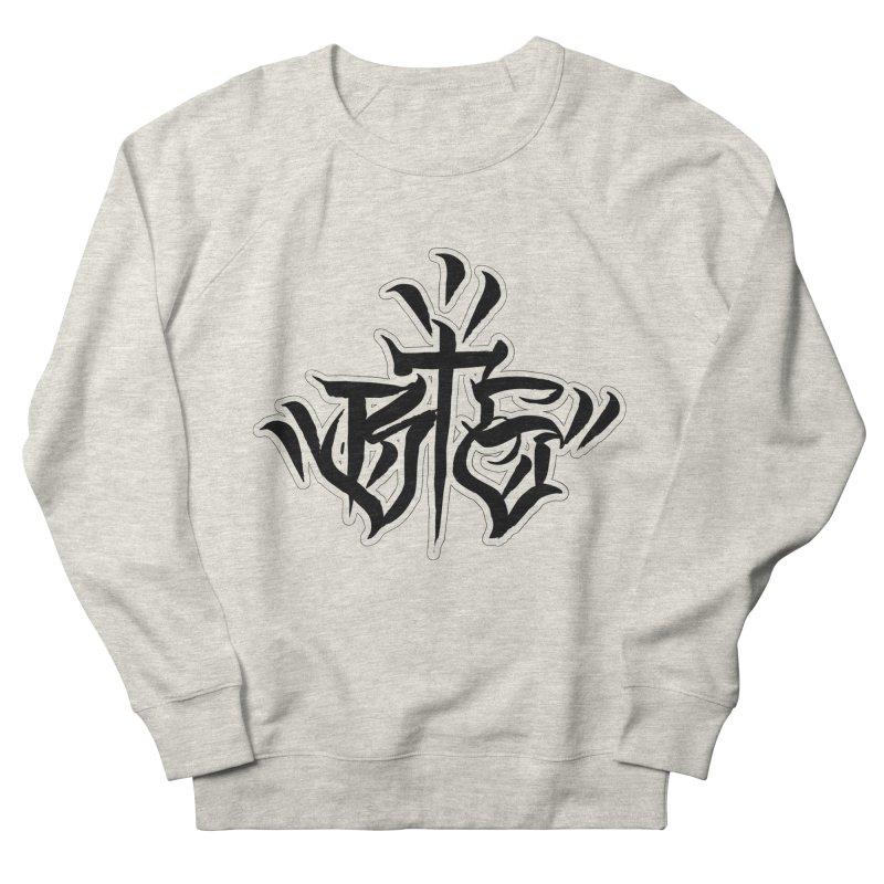 BTS Black Print Men's Sweatshirt by Beneath The Surface Tattoos