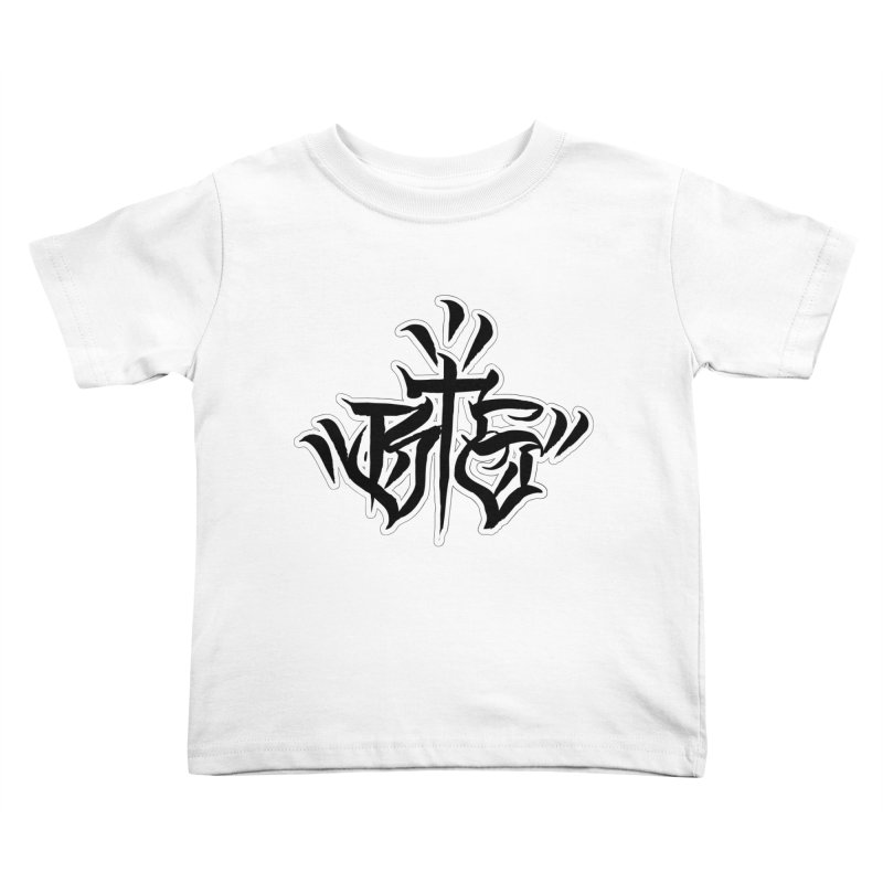 BTS Black Print Kids Toddler T-Shirt by Beneath The Surface Tattoos