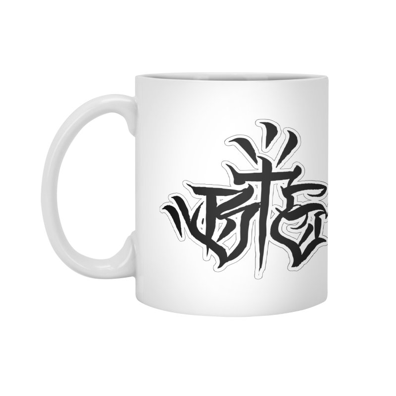 BTS Black Print Accessories Mug by Beneath The Surface Tattoos
