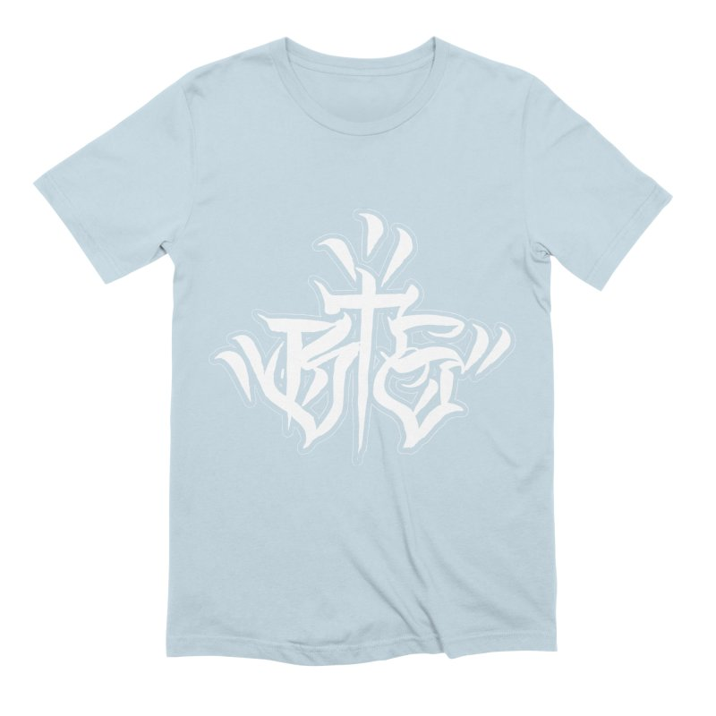 BTS White Print Men's T-Shirt by Beneath The Surface Tattoos