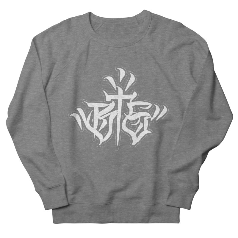 BTS White Print Men's Sweatshirt by Beneath The Surface Tattoos