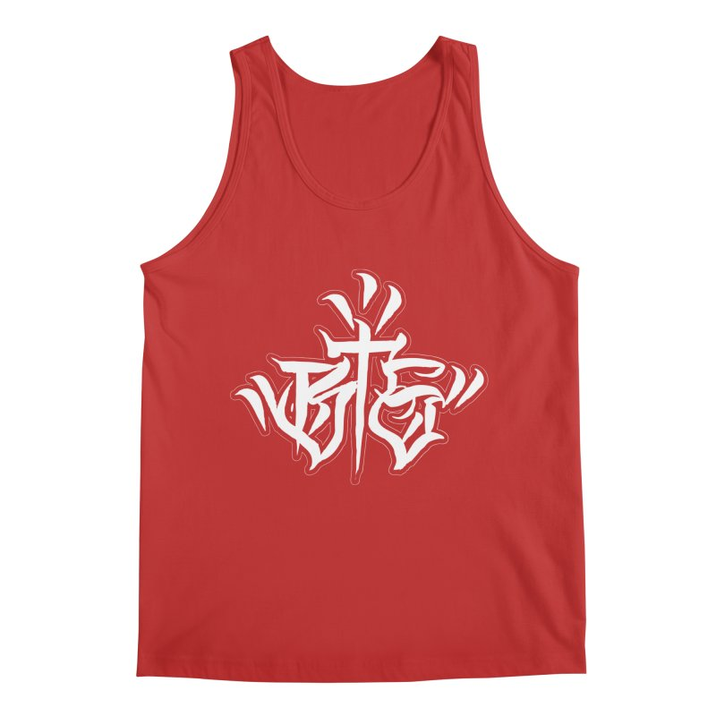 BTS White Print Men's Tank by Beneath The Surface Tattoos