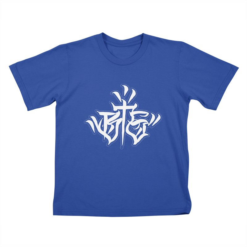 BTS White Print Kids T-Shirt by Beneath The Surface Tattoos