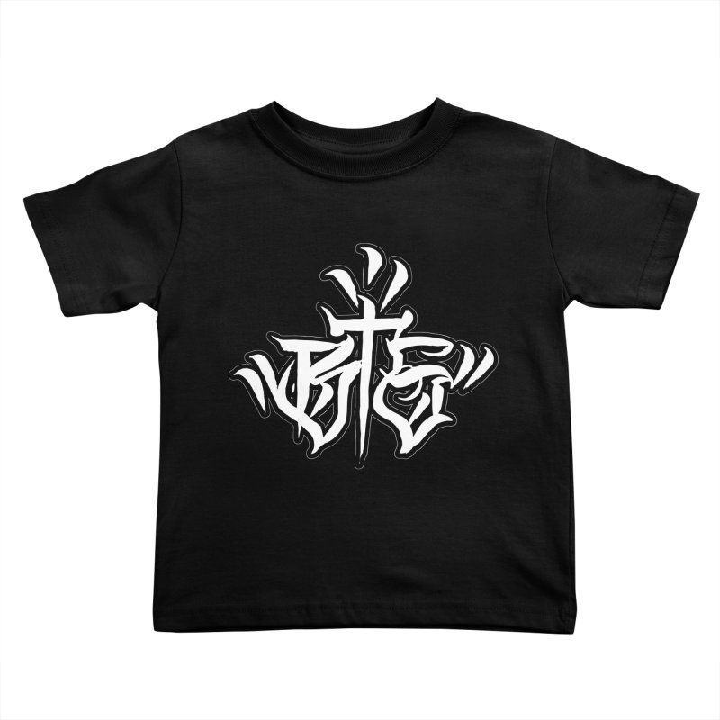 BTS White Print Kids Toddler T-Shirt by Beneath The Surface Tattoos