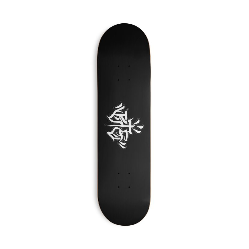BTS White Print Accessories Skateboard by Beneath The Surface Tattoos