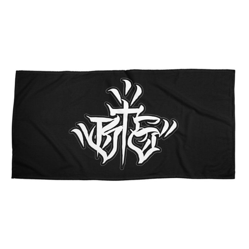 BTS White Print Accessories Beach Towel by Beneath The Surface Tattoos