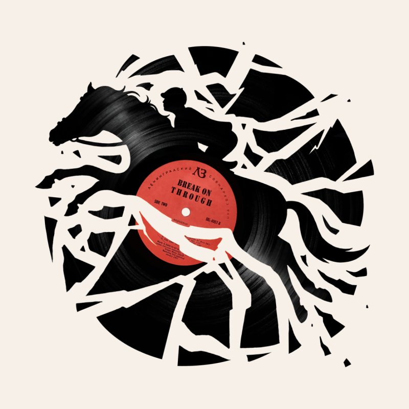 Disc Jockey by Buko