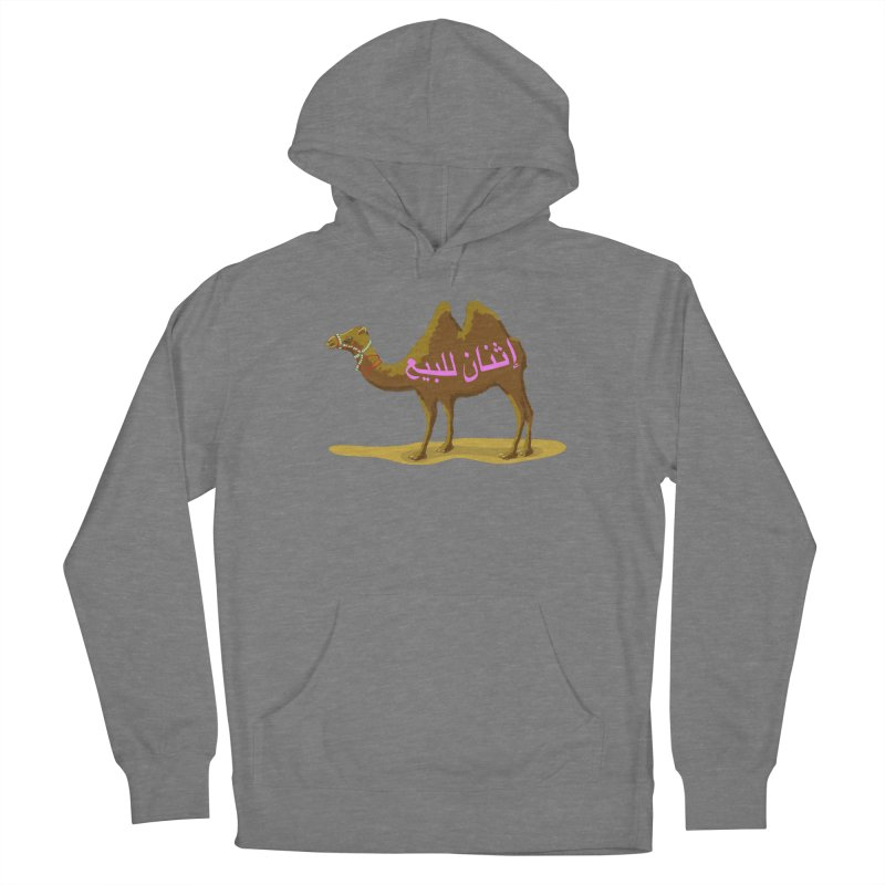 First Billboard Two for One Sale! Women's Pullover Hoody by BullShirtCo