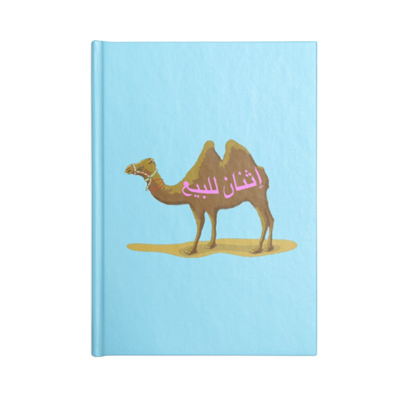 First Billboard Two for One Sale! Accessories Notebook by BullShirtCo