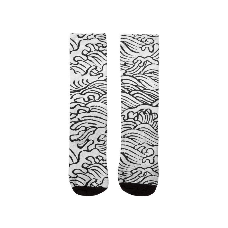 Ha Bun Shu Waves Refined Men's Socks by bulo