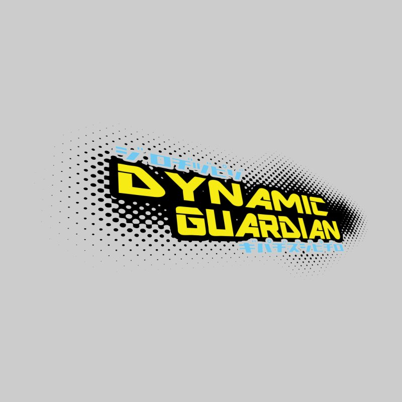 Dynamic Guardian Logo by The Official Bustillo Publishing Shop