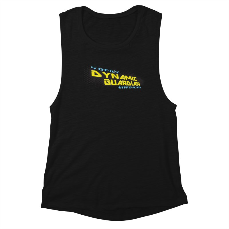 Dynamic Guardian Logo Women's Muscle Tank by The Official Bustillo Publishing Shop