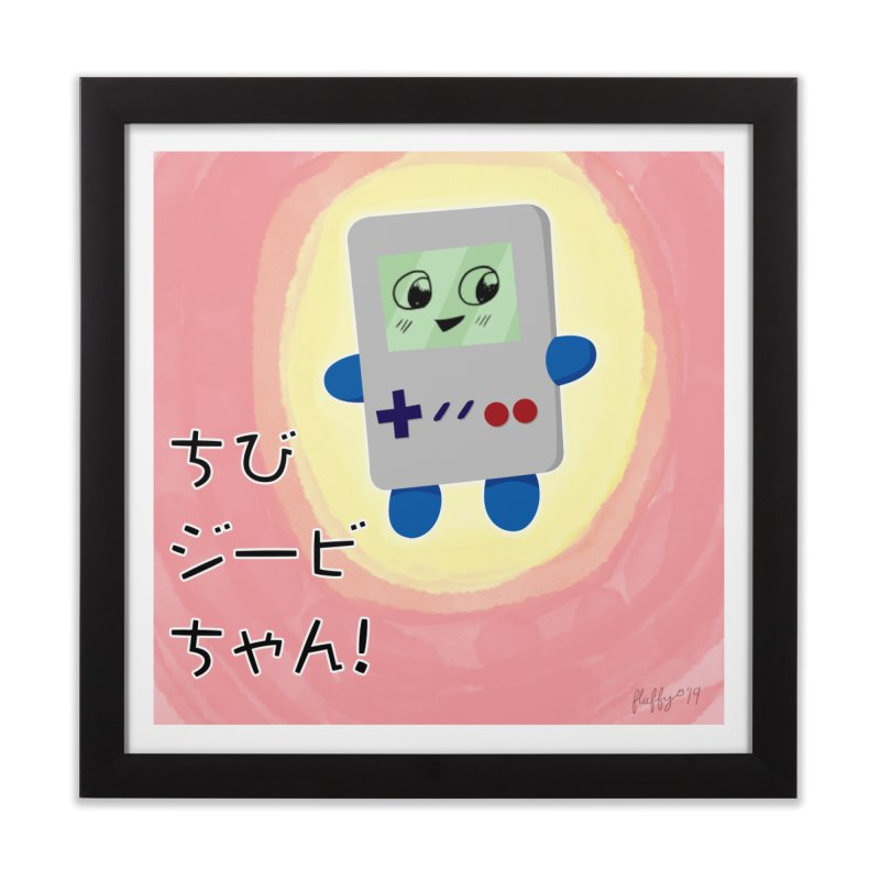 Chibi GB-Chan! Home Framed Fine Art Print by busybee apparel