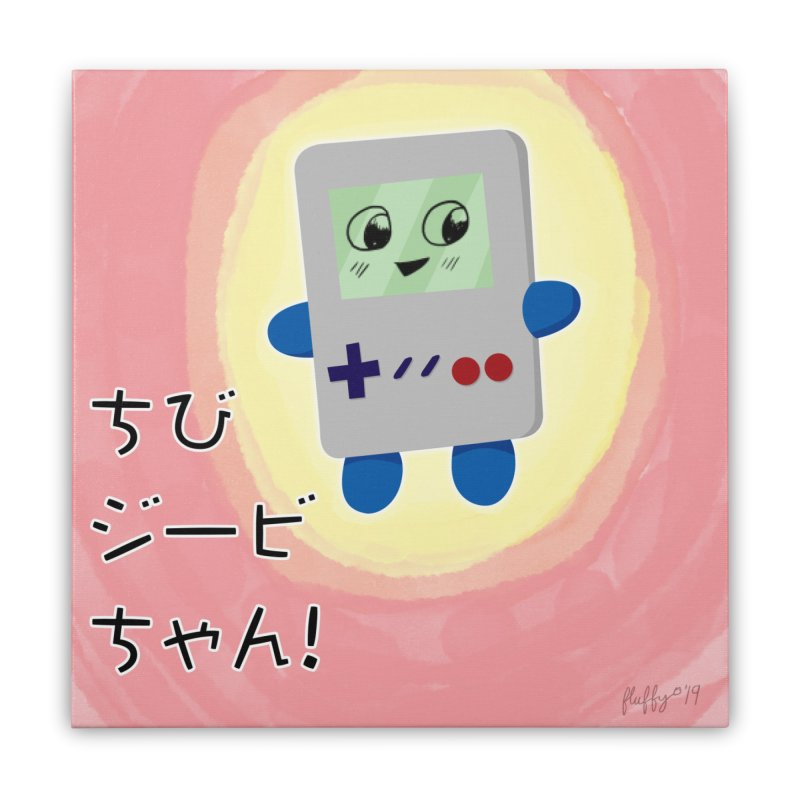 Chibi GB-Chan! Home Stretched Canvas by busybee apparel