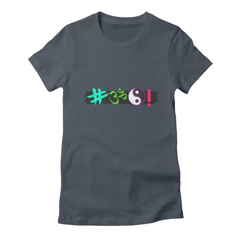 UNblocked Women's T-Shirt by C.A.R.E. Gear! by C.A.R.E. Holistic Center