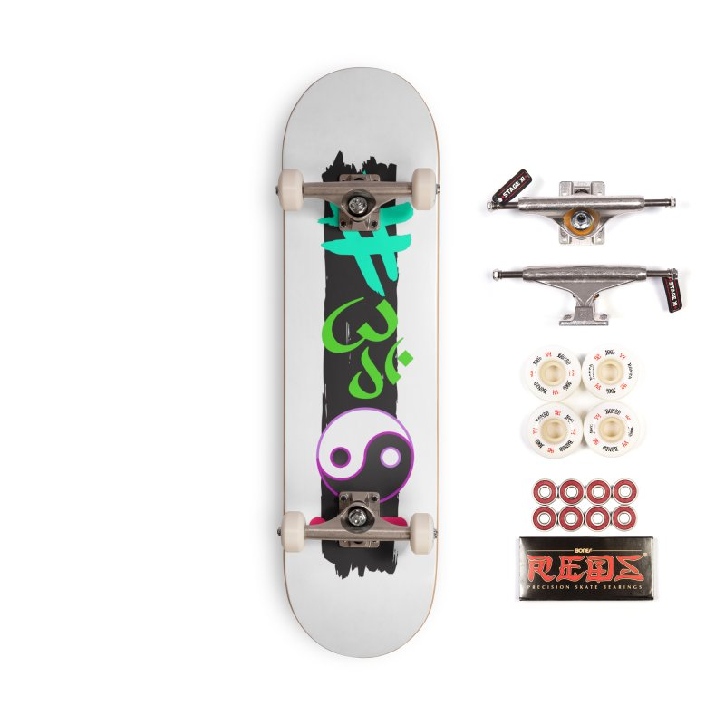 UNblocked Accessories Skateboard by C.A.R.E. Gear! by C.A.R.E. Holistic Center