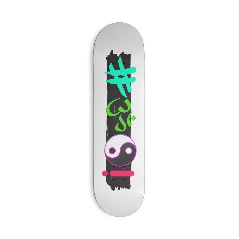 UNblocked Accessories Skateboard by C.A.R.E. Gear! by C.A.R.E. Holistic Center