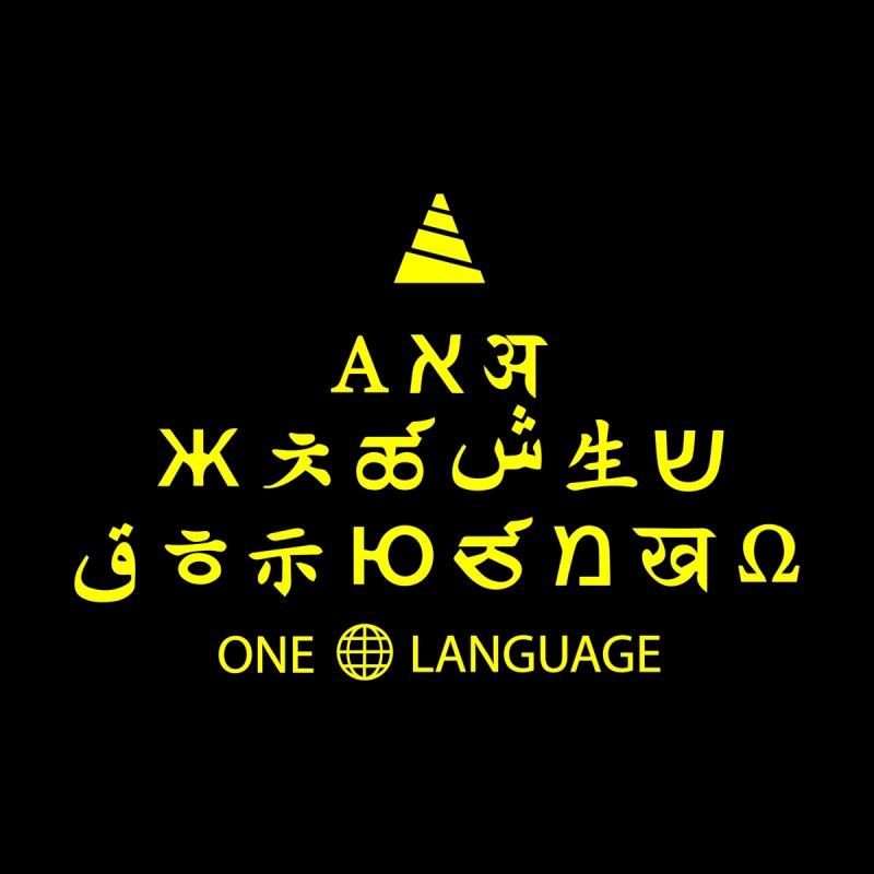 ONE WORLD LANGUAGE by CAT IN ORBIT Artist Shop