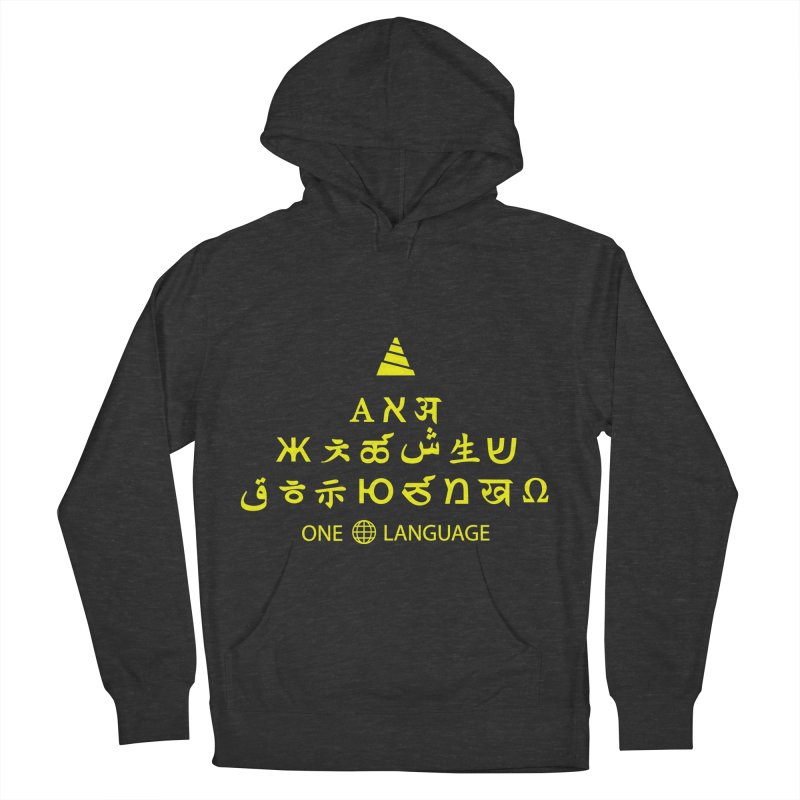 ONE WORLD LANGUAGE Men's French Terry Pullover Hoody by CAT IN ORBIT Artist Shop