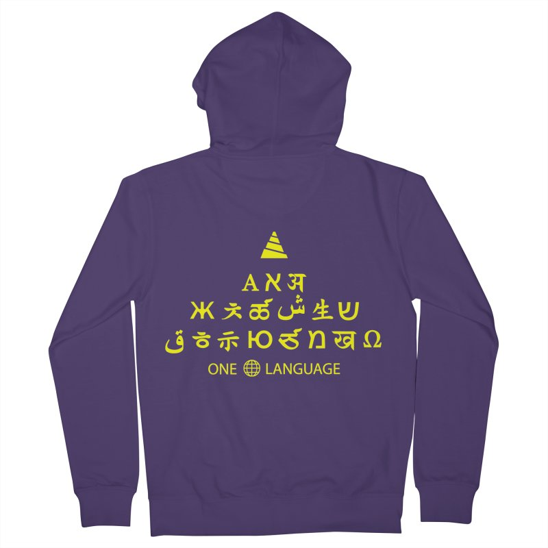 ONE WORLD LANGUAGE Women's French Terry Zip-Up Hoody by CAT IN ORBIT Artist Shop