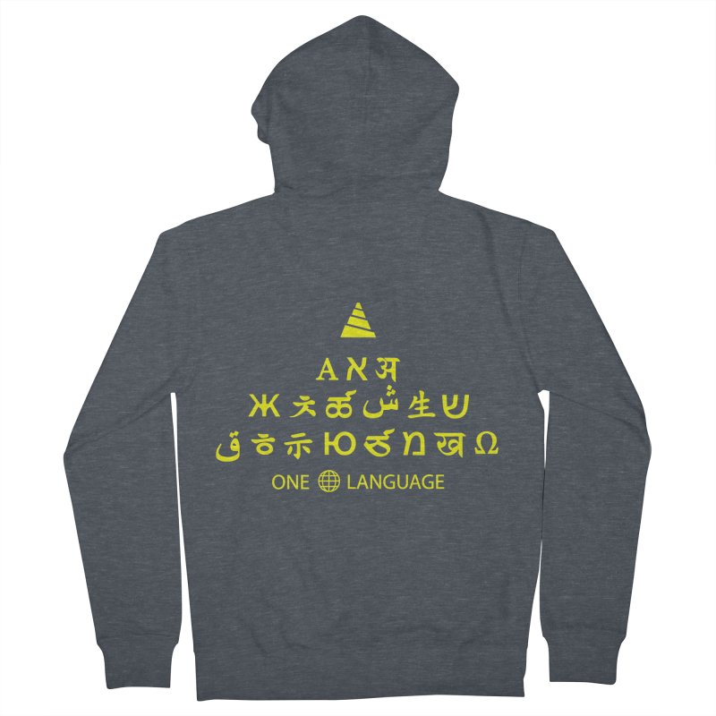 ONE WORLD LANGUAGE Men's French Terry Zip-Up Hoody by CAT IN ORBIT Artist Shop