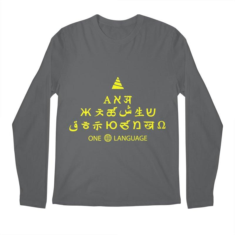 ONE WORLD LANGUAGE Men's Regular Longsleeve T-Shirt by CAT IN ORBIT Artist Shop