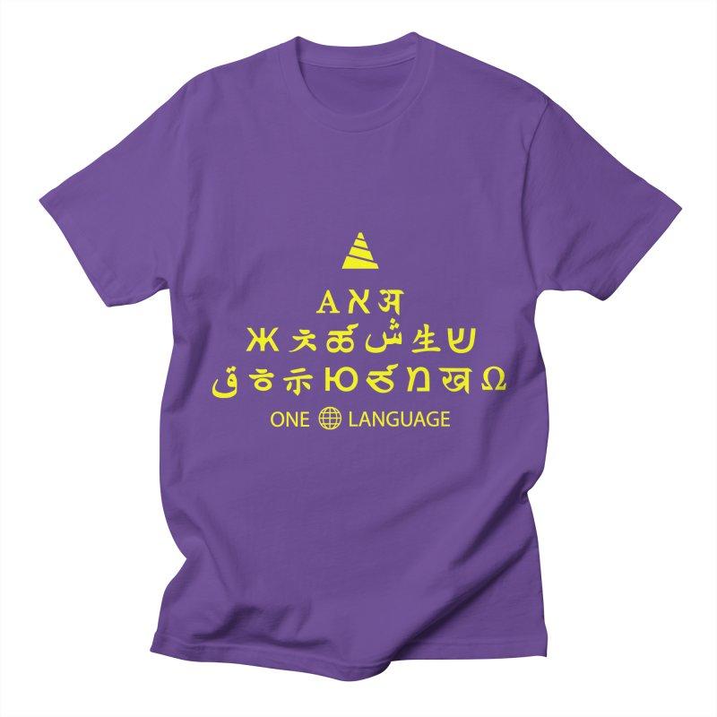 ONE WORLD LANGUAGE Men's T-Shirt by CAT IN ORBIT Artist Shop