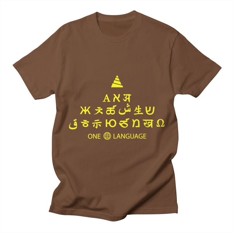 ONE WORLD LANGUAGE Women's Unisex T-Shirt by CAT IN ORBIT Artist Shop
