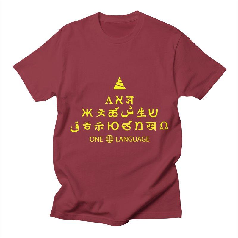 ONE WORLD LANGUAGE Men's Regular T-Shirt by CAT IN ORBIT Artist Shop