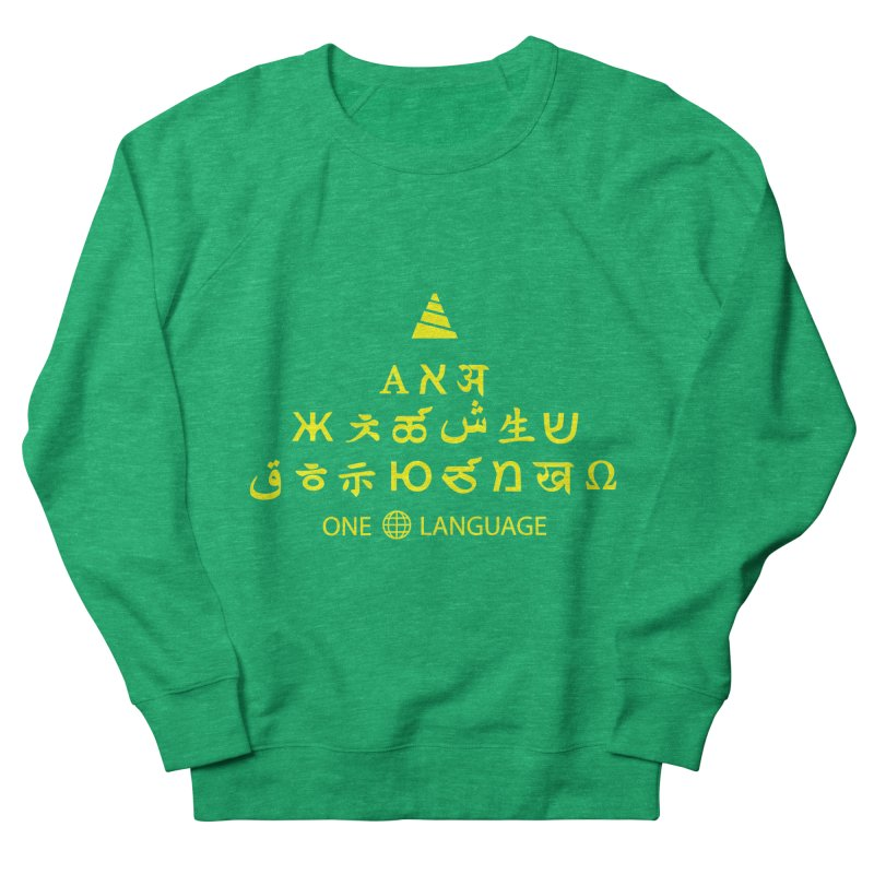 ONE WORLD LANGUAGE Women's French Terry Sweatshirt by CAT IN ORBIT Artist Shop