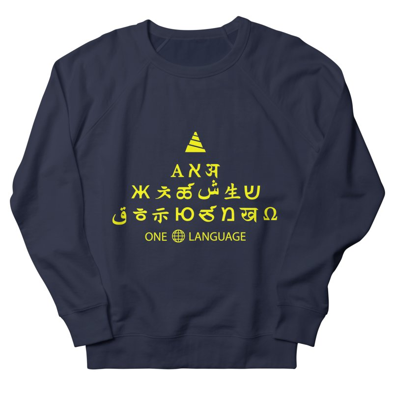 ONE WORLD LANGUAGE Men's Sweatshirt by CAT IN ORBIT Artist Shop