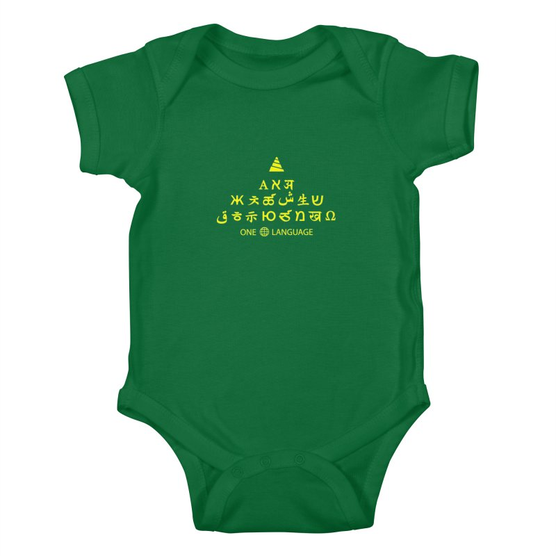 ONE WORLD LANGUAGE Kids Baby Bodysuit by CAT IN ORBIT Artist Shop